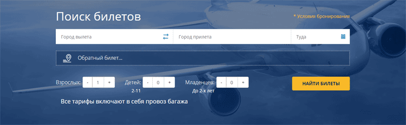 Календарь низких цен на авиабилеты 2018 - ЛОУКОСТЕРОВ