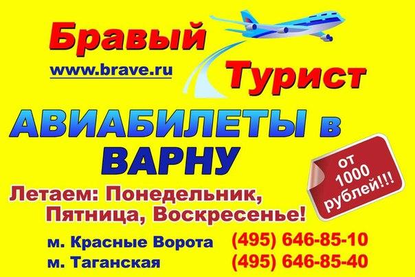 Авиакомпания UTair Отзывы покупателей