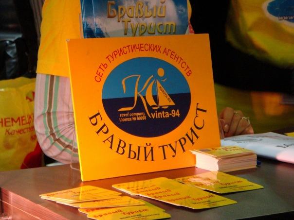 Город москва телефон адрес сайт